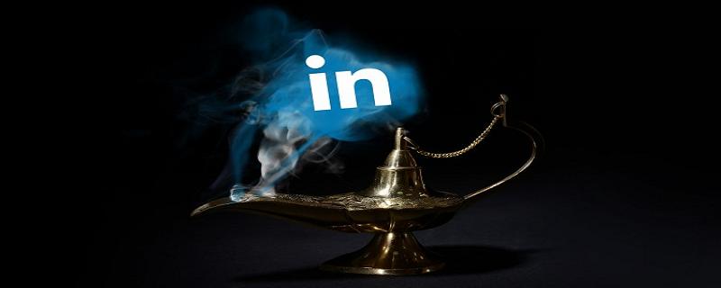 LinkedIn : qui vient de changer de poste